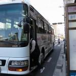 リムジン(空港から鹿児島市内)50分 ¥1250