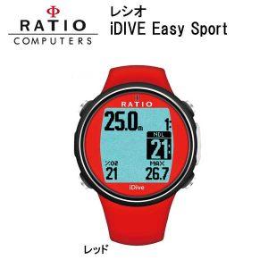 idive-easy-sport-r
